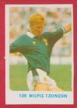 Scotland Maurice Johnston Glasgow Rangers 139